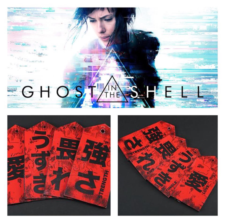 Photo MOVIE PROP Ghost In The Shell SCREEN USED Yakuza Club Pleasure Cards x4